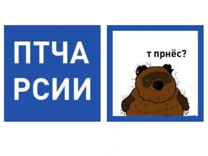 Почта России. Не принесла