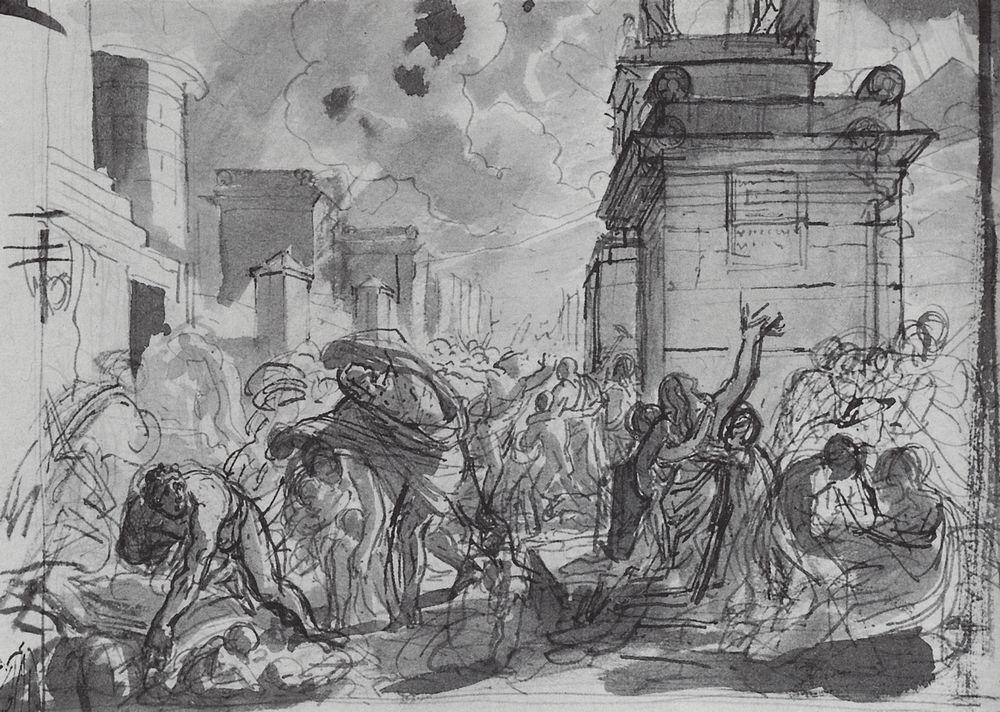 Последний день Помпеи2. 1827-1830.jpg