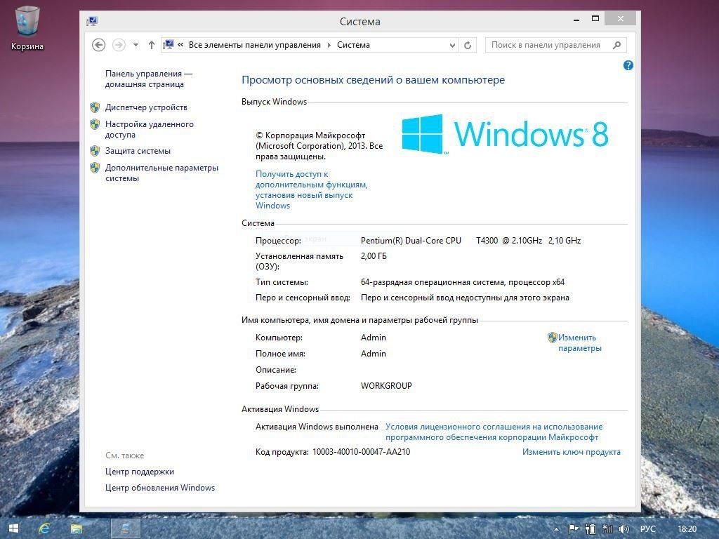Образ Windows 10 русская скачать торрент x32  x64 bit