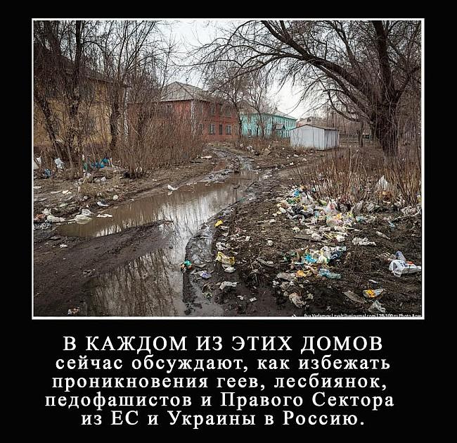 """Заявления Путина рассчитаны на """"внутреннее потребление"""", они оторваны от реальности, - МИД Украины - Цензор.НЕТ 4306"""