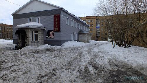 Фото города Инта №6537  Юго-восточный угол Куратова 26а (гостиница) 14.04.2014_12:31