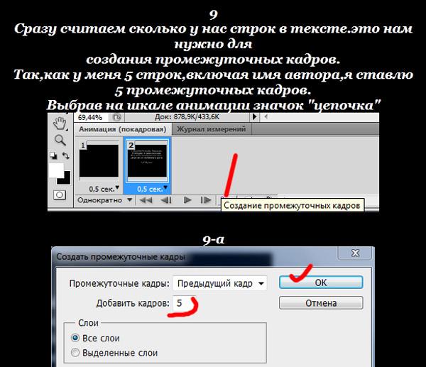 https://img-fotki.yandex.ru/get/9088/231007242.15/0_11405f_ff5bf44c_orig