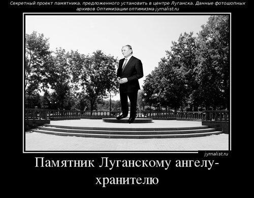 луганский ангел хранитель ефремов