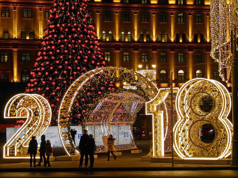украшением виде как украсили москву новогоднему празднику фото отправиться пхукет ноябре