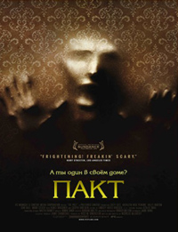 Пакт / The Pact (2012/BDRip/HDRip)