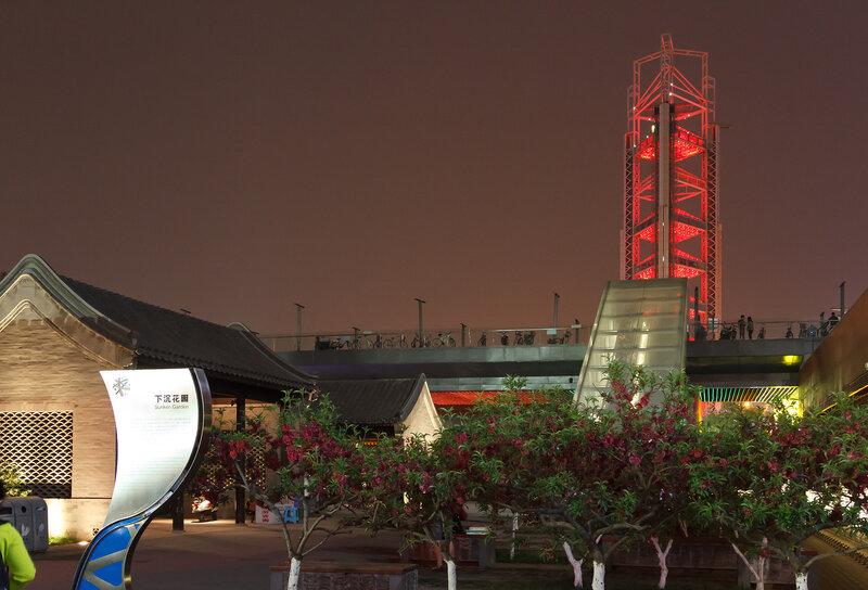Торговый комплекс и башня Линлун, Олимпийский парк, Пекин