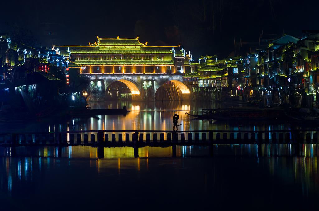 Фото 16. Мост Hong Qiao (Мост Радуги) в городе Fenghuang в Китае. Отчет о самостоятельном экскурсионном туре