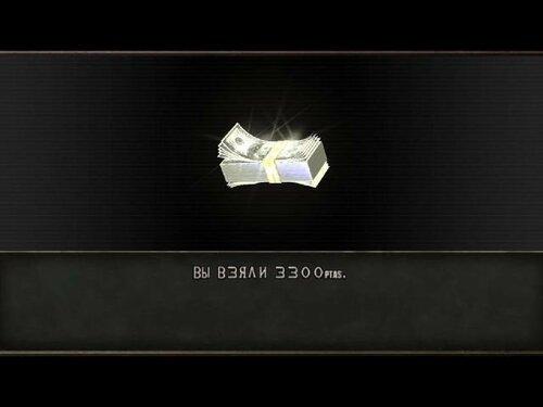 Resident Evil 4 — Real money 0_14e29e_14cc7fb3_L
