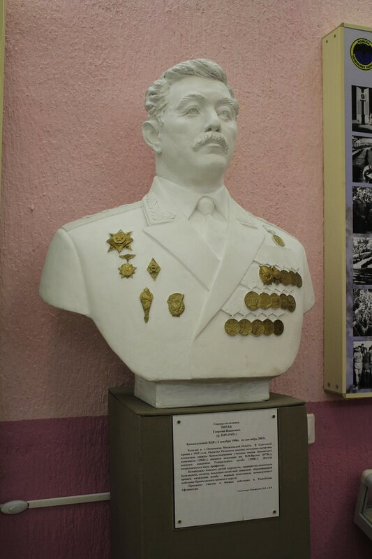 Генерал-полковник ШПАК Георгий Иванович