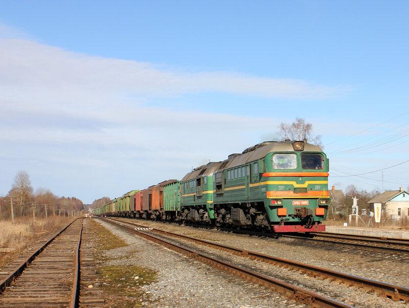 2М62-0995