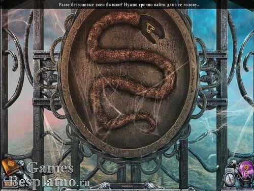 Дом 1000 дверей: Огненная Змея. Коллекционное издание