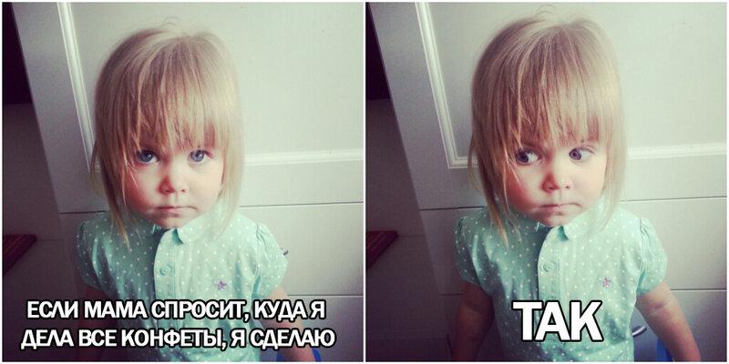ВИКА))