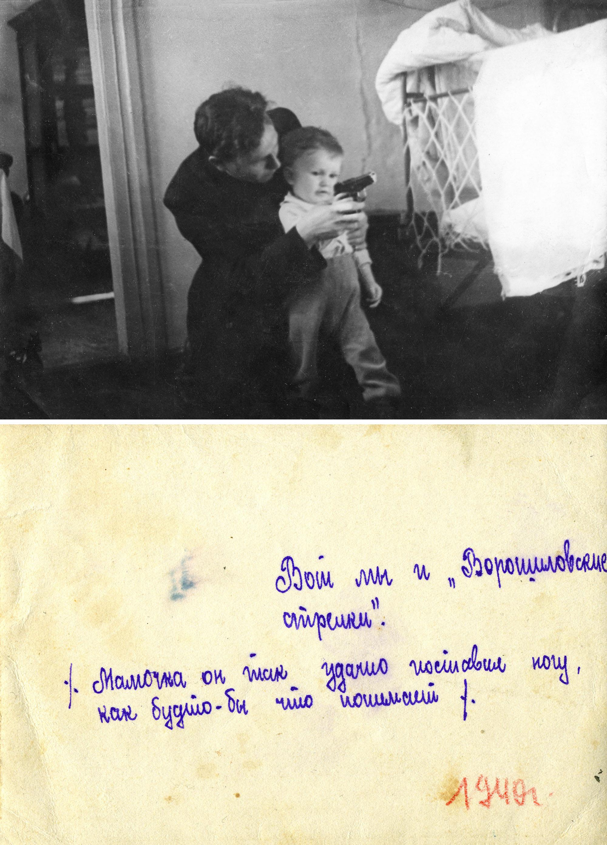 Зырянов учит сына стрелять из пистолета, Томск, 1940