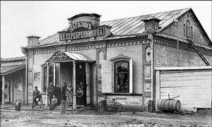 Магазин Серебрянникова