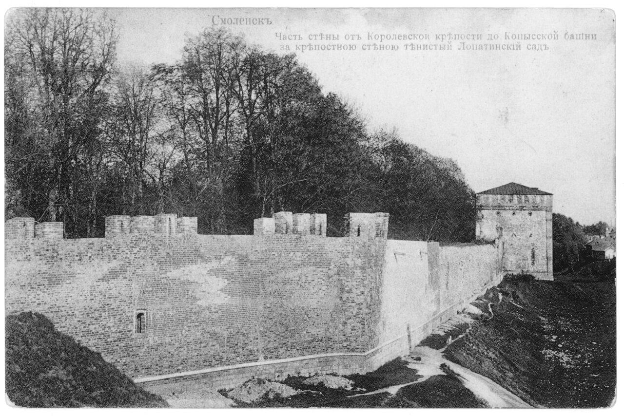 Часть стены от Королевской башни