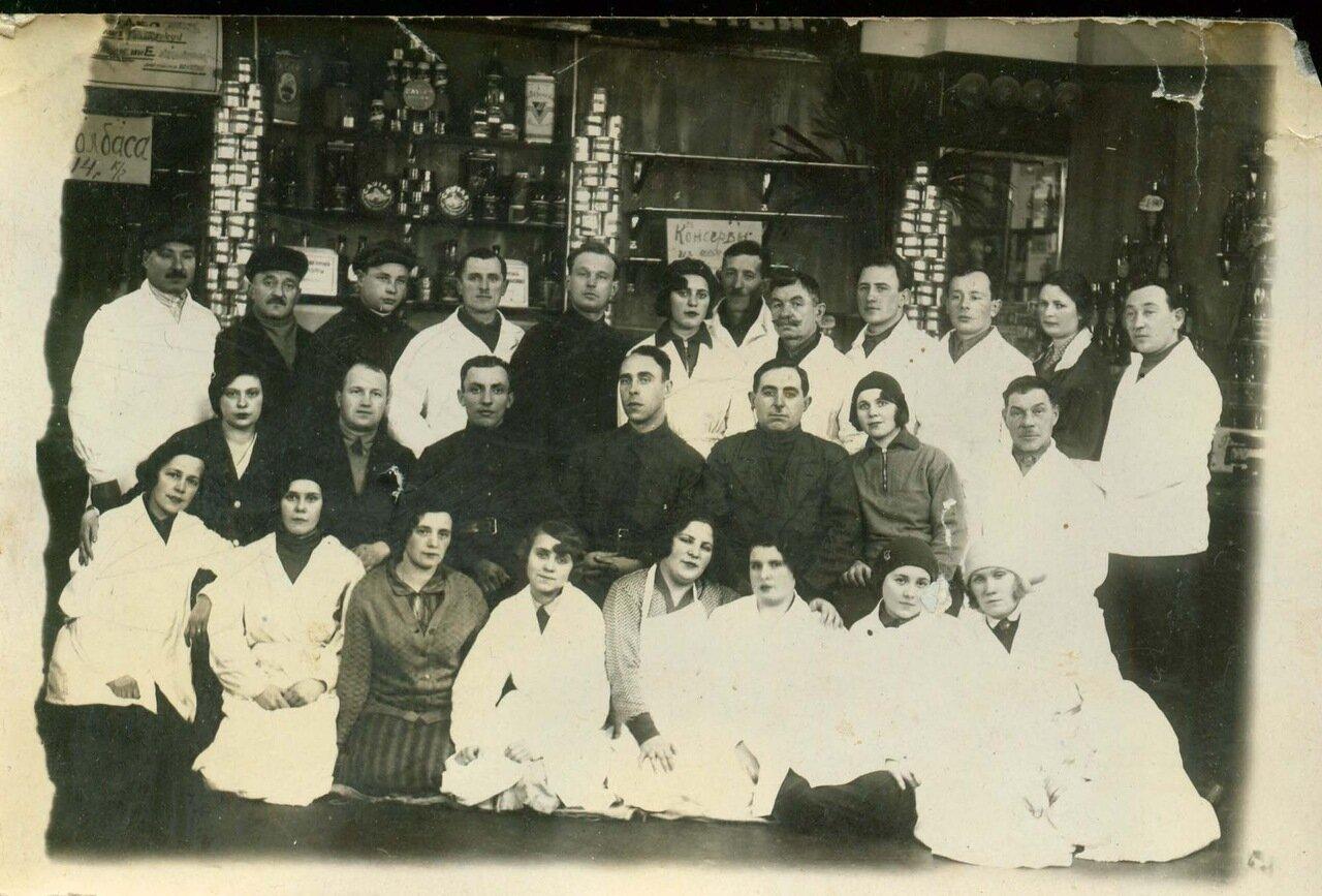 1920-е. Солигалич