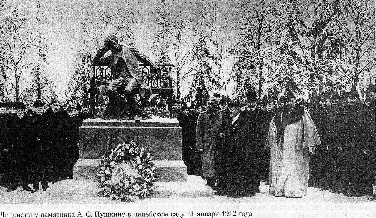 Лицеисты у памятника Пушкину в лицейском саду 11 января 1912 г.