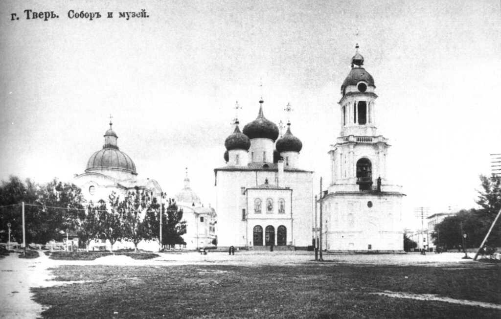 Собор и музей