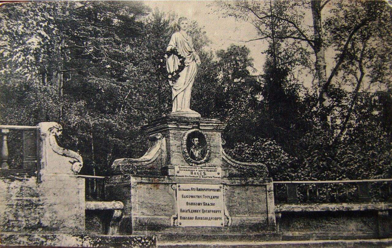 Памятник Его Императорскому Высочеству Великому Князю Наследнику Цесаревичу Николаю Александровичу