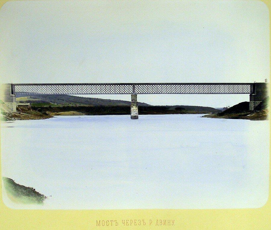 Мост через Двину