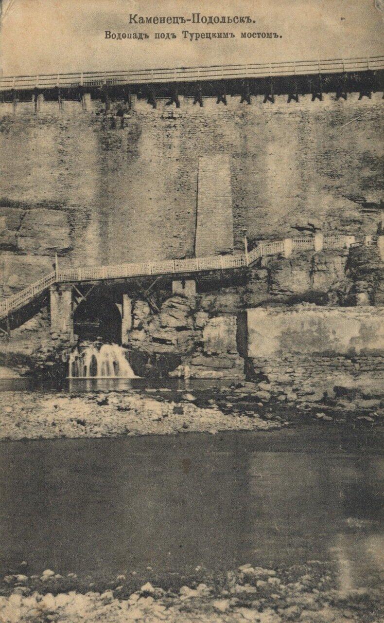 Водопад под Турецким мостом