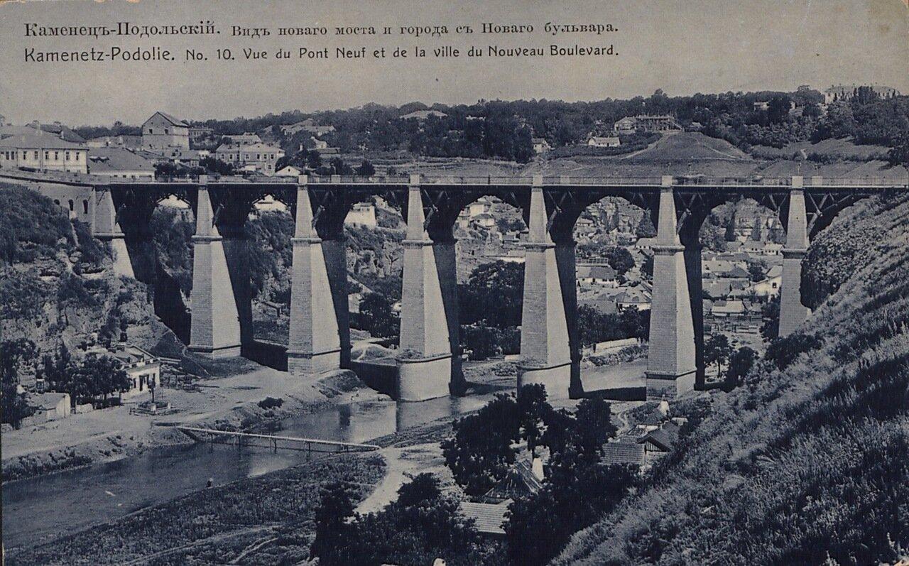 Новый мост. Вид с нового бульвара