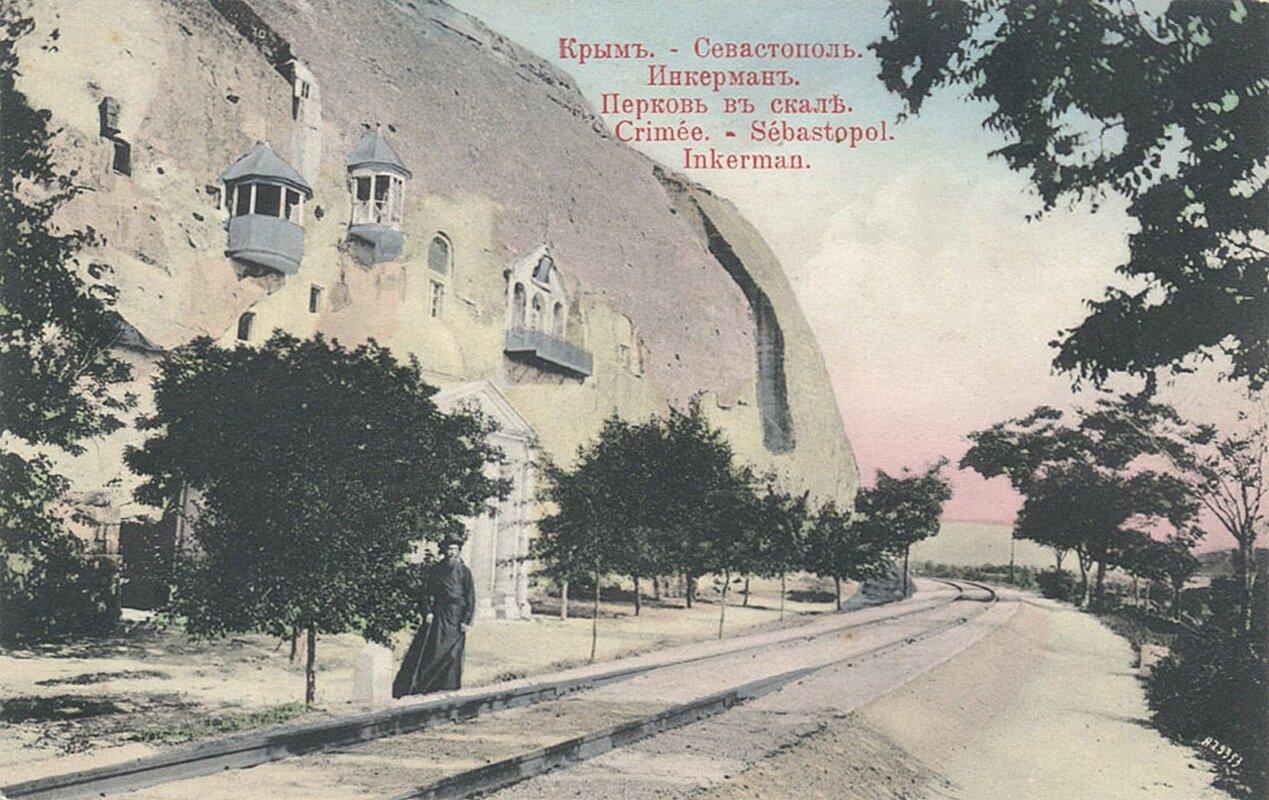 Окрестности Севастополя. Инкерман. Церковь в скале