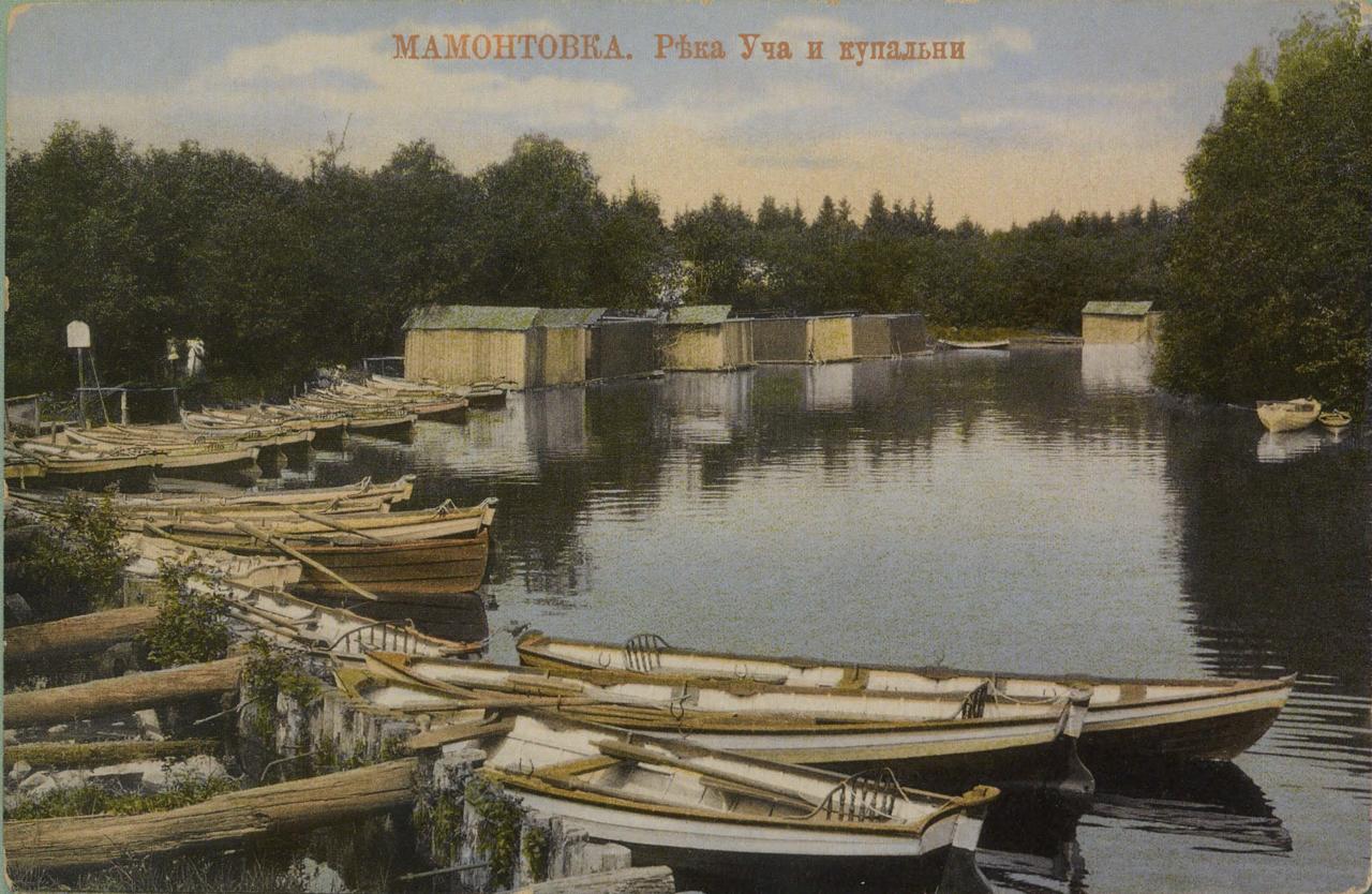 Окрестности Москвы. Мамонтовка. Река Уча и купальни