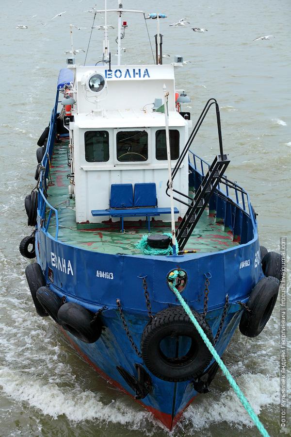 катер «Волна» (тип «Ярославец») Азовское море