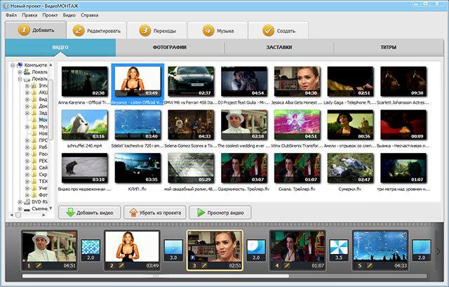программа для создания видео онлайн