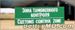 Таможенные брокеры и рыночные отношения в России