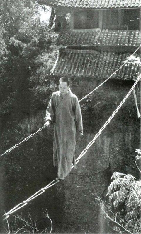 Цепной мост... Китай, 1930-е гг..jpg