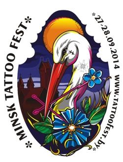 тату-фестиваль в Минске 2014