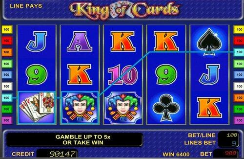 Игровой автомат King of Cards – выбери карту