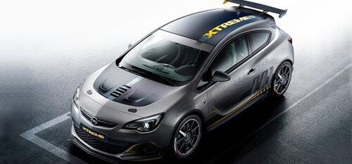 Opel Astra Extreme встанет на конвейер