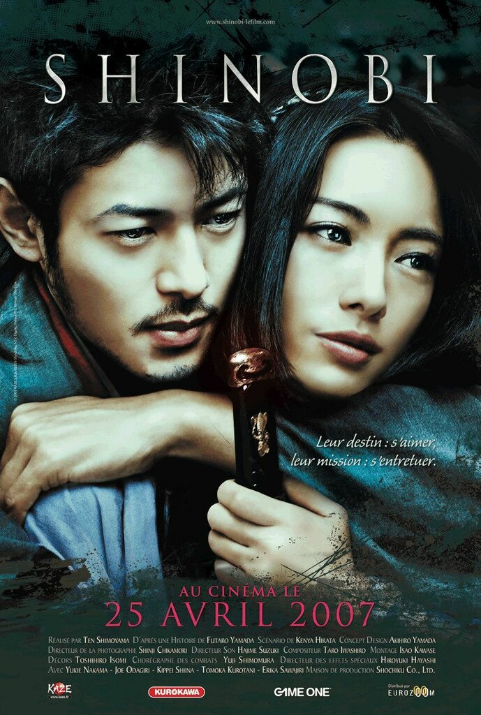 Синоби / Shinobi 2005 (фильм онлайн)