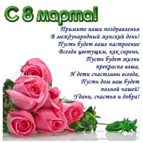 http://img-fotki.yandex.ru/get/9089/164499531.27/0_f0fc3_c91e7a08_L.jpg