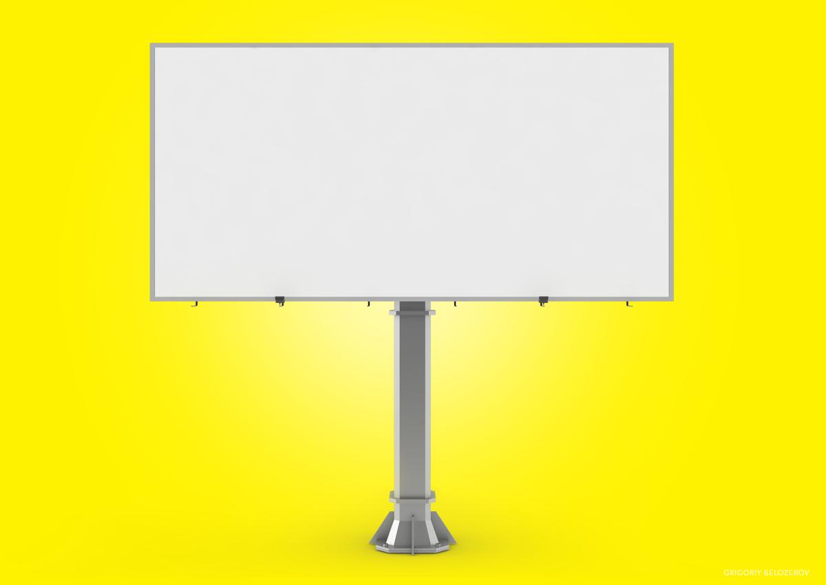 blank big board