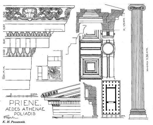 Храм Афины Полиады в Приене, чертежи
