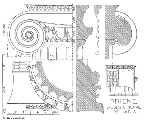 Храм Афины Полиады в Приене, чертежи ионической капители