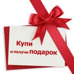 0_156041_11bb463a_S.jpg