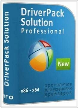 DriverPack Solution,программа для автоматической установки и обновления драйверов и софта!!!