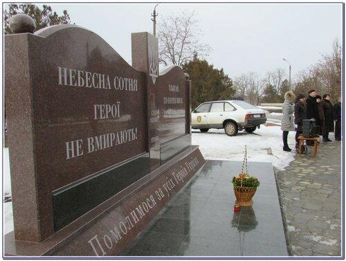 День пам'яті Героїв Небесної Сотні - 2017