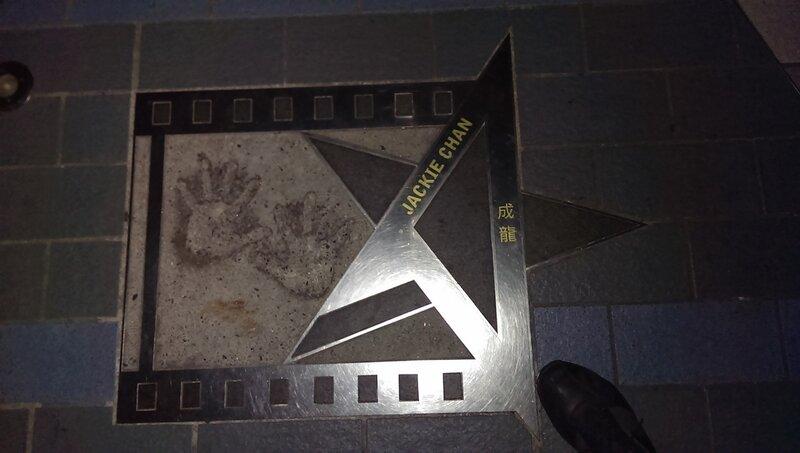 Звезда Джеки Чана