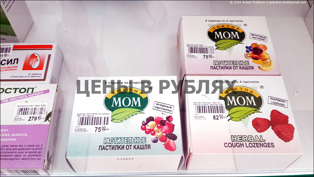http://img-fotki.yandex.ru/get/9089/225452242.22/0_13470c_fc6f7116_orig