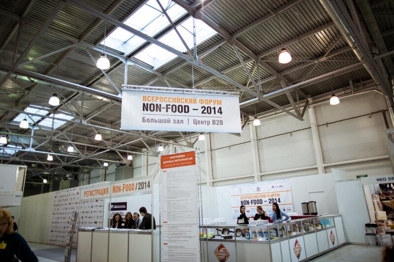 Ежегодная выставка HOUSEHOLD EXPO 18-21 марта 2014 года