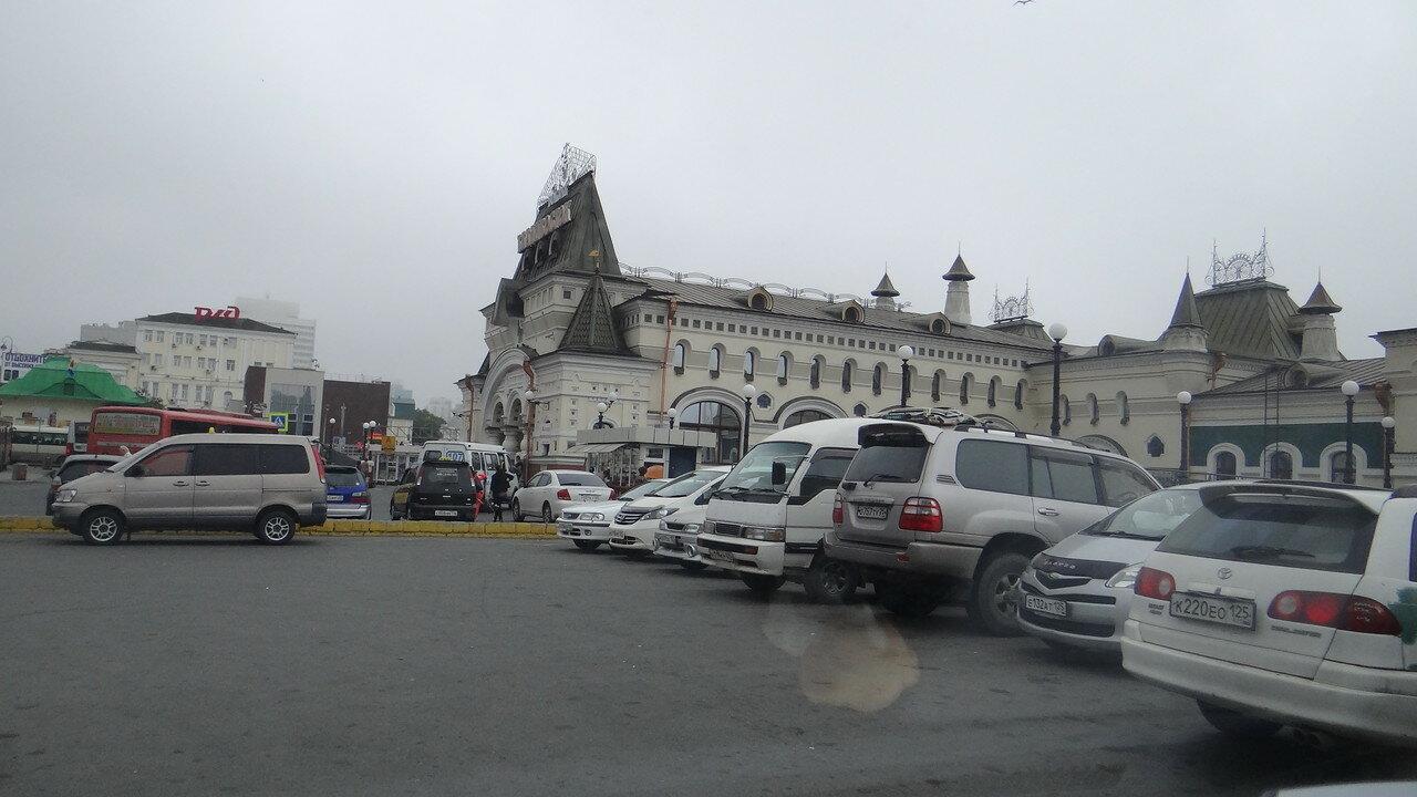 Владивосток, Вокзал