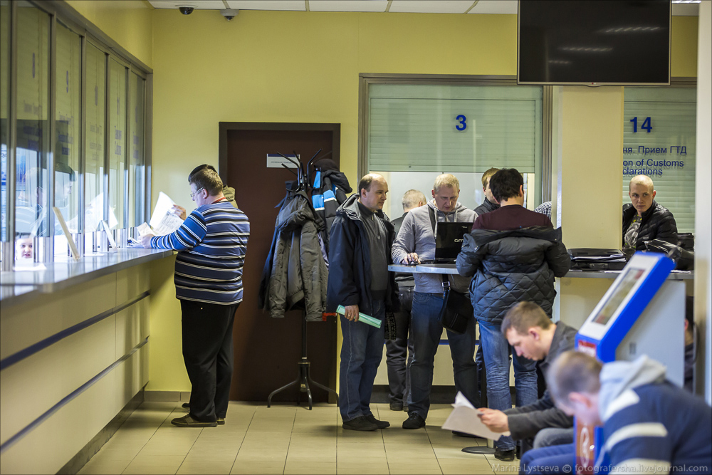 Работа таможни в Домодедово