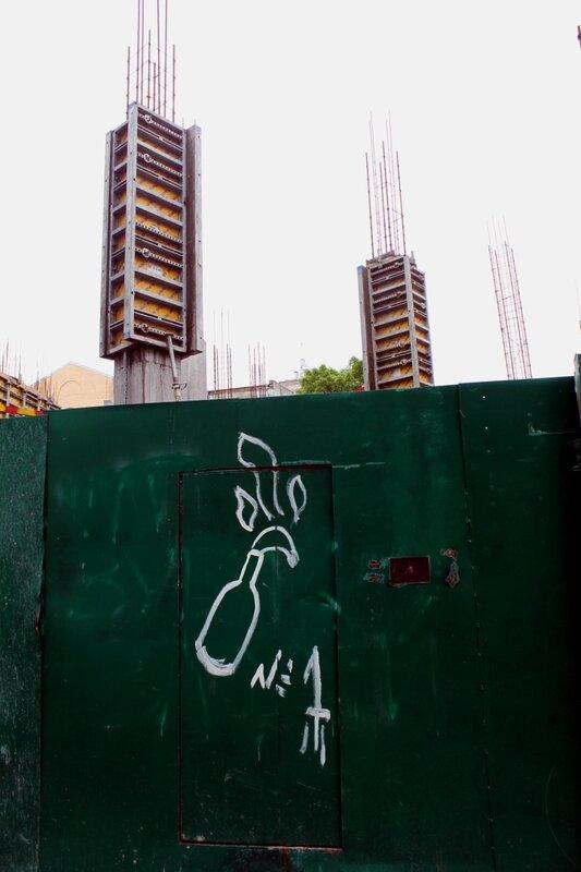 Граффити на заборе стройки