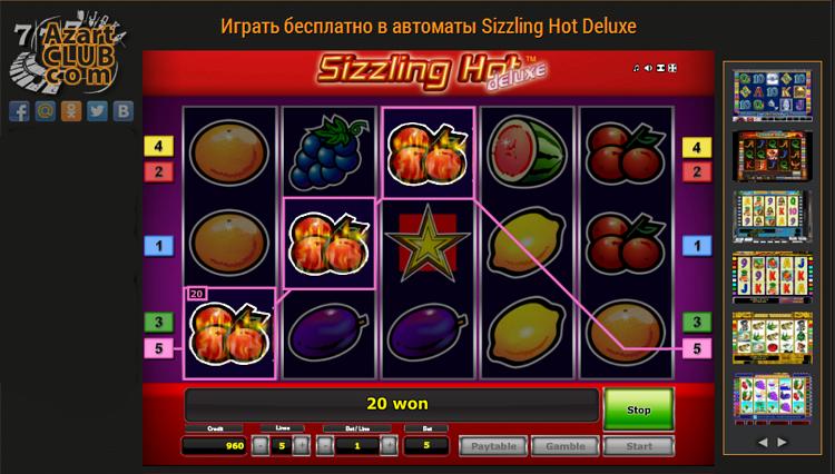 Сайт казино и ставок на спорт
